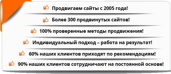 Преимущества продвижения сайтов с РА Тарантул